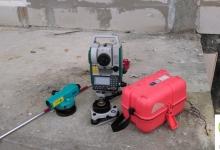 Геодезическое оборудование АИС