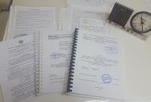 Проектно-сметная документация АИС